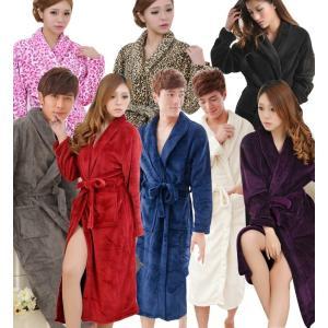 ルームウェア モコモコ メンズ レディース ネグリジェ バスローブ 着る毛布 ガウン 長袖 ロング ヒョウ柄 d750|lucky9