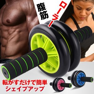 腹筋ローラー 腹筋マシーン マット ダイエット 筋トレ トレーニング フィットネス 健康器具 健康グッズ de002|lucky9
