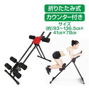 腹筋トレーニング器具 アブトレ 腹筋マシン 筋トレ スライド 膝上げ 折りたたみ スライダー エクササイズ de026|lucky9