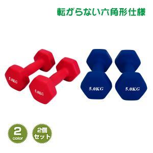 ダンベル 3kg 2個セット ソフトゴムコーティング カラーダンベル トレーニング 男女兼用 女性 コンパクト 筋トレ 傷防止 de096|lucky9