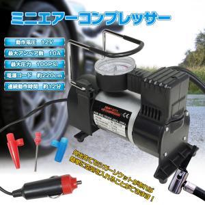 エアーコンプレッサー タイヤ 空気入れ dc12v 自動車用 e008|lucky9
