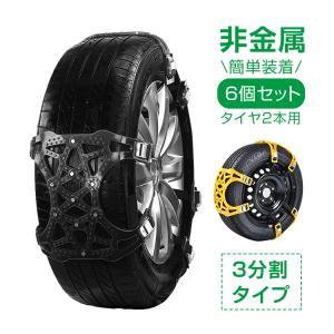 タイヤチェーン スノーチェーン 非金属 r14 r15 r16 r17 r18 r19 プラスチック e070|lucky9