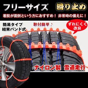 ナイロン製 タイヤチェーン 非金属 バラ売り 簡易型 スノー 結束バンド r13 r15 r17 r19 冬 e115|lucky9