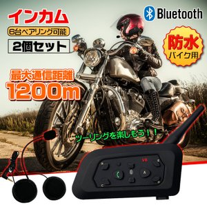 バイク インカム 2台セット 音楽 ワイヤレス トランシーバー Bluetooth イヤホン マイク 防水 ハンズフリー 通話 スマホ ツーリング ee200|lucky9