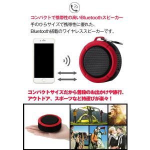 防水ポータブルスピーカー お風呂 アイフォン ...の詳細画像1