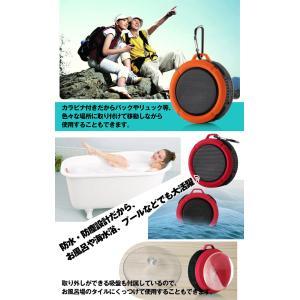 防水ポータブルスピーカー お風呂 アイフォン ...の詳細画像2