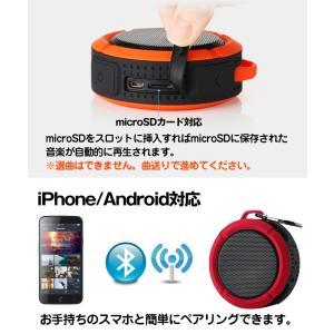 防水ポータブルスピーカー お風呂 アイフォン ...の詳細画像3