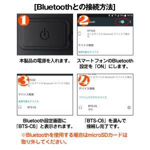 防水ポータブルスピーカー お風呂 アイフォン ...の詳細画像4