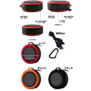 防水ポータブルスピーカー お風呂 アイフォン ...の詳細画像5