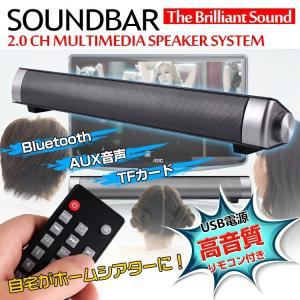 ■迫力のある音質で楽しめるスピーカーです。 ■独自ノイズ除去技術で高音質な音を実現しました ■Blu...