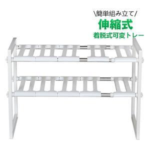 収納ラック シンク下 伸縮式 キッチン 2段 スライド 高さ調節 簡単組立 流し台 フライパン 鍋 収納 棚 ny106|lucky9