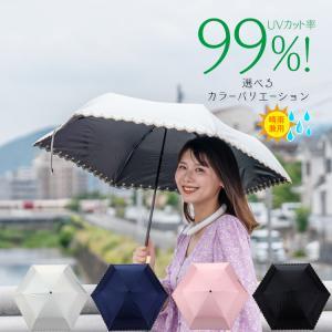 日傘 折りたたみ UVカット 晴雨兼用 防水加工 紫外線予防 かわいい 持ち運び 日焼け防止 おでかけ ny115|lucky9