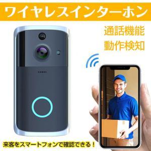 インターホン ワイヤレス 玄関 インターフォン カメラ付き WiFi 工事不要 スマートフォン ny164 lucky9
