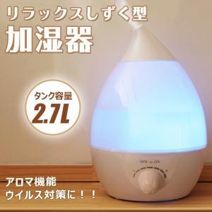 加湿器  卓上 おしゃれ 小型 3.8L 超音波式 360度回転 オフィス 寝室 オフィス 静音  花粉症 対策 ny185k|lucky9