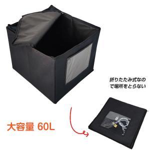 宅配ボックス 折りたたみ式 ソフトタイプ 簡易 ワイヤー 鍵2種類付き 大容量 68L サイズ 荷物 受け取り 代行 ny208|lucky9