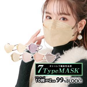 [1-2日で発送]マスク 50枚 42枚 使い捨て 不織布マスク 3層 カラーマスク 99%カット 立体プリーツ 成人 女性 子ども用 男女兼用 ウイルス対策 防塵 風邪 ny263|lucky9