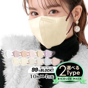 薄型マスク 不織布 60枚 立体カラーマスク 小顔 フィット 血色 薄い 立体型マスク BFE VFE PFE 99%カット 使い捨て マスク工業会 息がしやすい 男女 ny411-60|lucky9