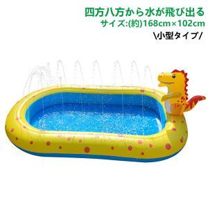 噴水マット 噴水プール 水遊び 子供プール ビニールプール 芝生遊び こどもプール プール噴水 暑さ対策 キッズプール プール遊び 排水栓 屋外用 お庭 ny415|lucky9