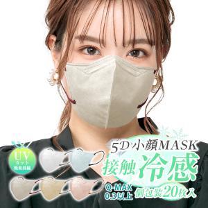 冷感マスク クールマスク ひんやり 冷感 夏用マスク 30枚+3枚 4層 99%カット 個別包装 男女兼用 kf94マスク 韓国 KF94 より厳しい日本認証済 ny417-30|lucky9
