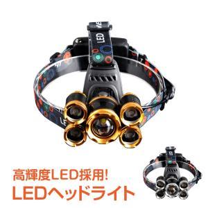 ヘッドライト LEDヘッドライト 5点灯 4種類発光モード 充電式電池付き 高輝度LED アウトドア 夜釣り 登山 夜間作業 od307|lucky9