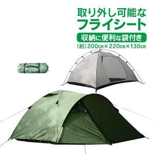 ドームテント 3〜4人用 キャノピーテント テント キャンピングテント ファミリー フルクローズ  防水 キャンプ アウトドア od341|lucky9