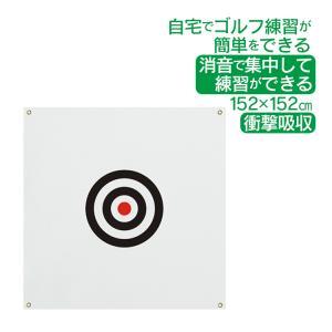 ターゲット ゴルフ練習用 幕 ショット練習 的 標的 スポーツ ゴルフボール od383|lucky9