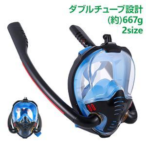 シュノーケリング 潜水 水中マスク フィン ダイビングマスク シュノーケルマスク ダブルチューブ 浸水防止 曇り止め od465|lucky9