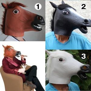 馬 マスク サラブレット ホースマスク かぶりもの 被り物 ラバーマスク 変装 仮装衣装 コスチューム pa004|lucky9