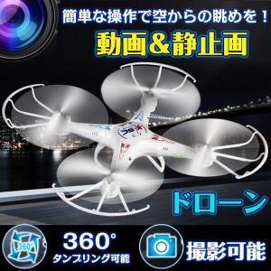 ドローン カメラ付 小型 360℃飛行  ラジコンヘリコプター ギフト pa013-10|lucky9