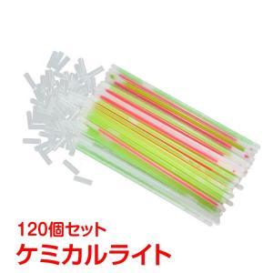 サイリウム ブレスレット 120本セット 光る ルミカ ルミカライト ペンライト コンサート サイリウム pa023|lucky9
