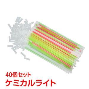 サイリウム ブレスレット 40本セット 光る ルミカ ライト ペンライト コンサート サイリウム pa023-40|lucky9