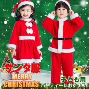 コスプレ クリスマス サンタ コスチューム キッズ 子供服 サンタクロース クリスマス 衣装 ワンピース pa032|lucky9