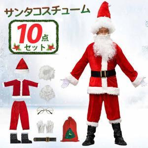 サンタ コスプレ10点セット サンタクロース クリスマス x'mas 仮装 メンズ  大人 衣装 ハロウィン 男性用  pa034|lucky9