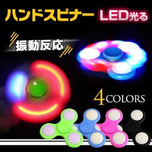 ハンドスピナー 光る 振動 LED フィンガースピナー アメリカ 指遊び ストレス解消 フィジェット 回転 pa049|lucky9