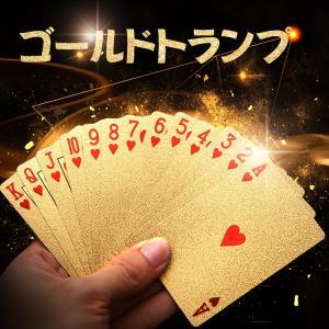 ゴールドトランプ カード ゲーム 金 ゴージャス 輝くプラスチック セレブ ジョークグッズ パーティー 旅行 pa053|lucky9