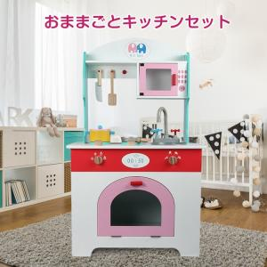 おままごとキッチン 木のおもちゃ 木製 誕生日 クリスマス プレゼント  ワゴン pa075|lucky9
