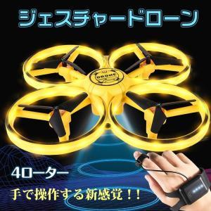 ドローン 小型 ジェスチャー ハンドコントロール  手で操作 腕時計型 リモコン 4ローター usb ミニ ラジコン おもちゃ プレゼント クリスマス pa111|lucky9