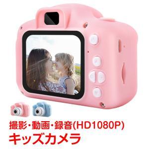 キッズカメラ 子ども用カメラ 写真 動画 録音 ミニゲーム 多機能 子供用 デジタルカメラ プレゼント おもちゃ 野外撮影 選べるフレーム フィルム pa120 lucky9