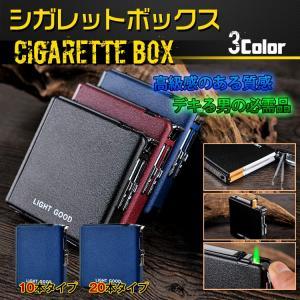 シガレットボックス シガレットケース タバコ たばこ 煙草 ライター ガス スライド 補充 rt010|lucky9
