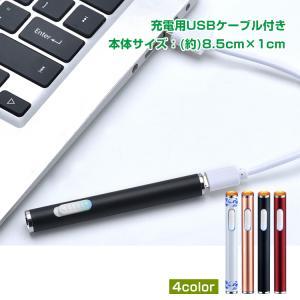 電子ライター 充電式 usb スリム USBライター ガス・オイル不要 タバコ 煙草 電熱式  rt012|lucky9