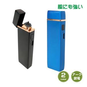 プラズマライター USB充電 電子ライター アークプラズマ ダブル放電式 ガス不要 オイル不要 rt016|lucky9