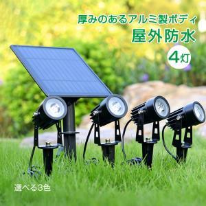 ガーデンライト 屋外用 スポットライト ガーデンLEDライト ソーラーライト ソーラースポットライト 配線不要 自動点灯 太陽光LEDライト 夜間防犯 庭園灯 sl080 lucky9