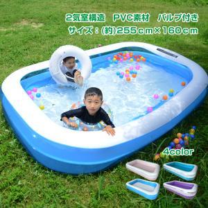 ビニールプール プール 大型 子供用 家庭用 大きい ファミリー 2気室 262cm×170cm 水遊び レジャー zk025|lucky9