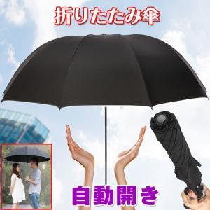 折りたたみ傘 メンズ ワンタッチ 大きい 折り畳み 拳銃型持ち手付き シンプル 雨傘 120cm 持ち運び ホワイトデー 梅雨 zk050|lucky9