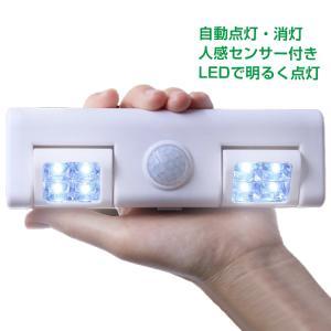 人感センサー LED ライト 人感センサーライト 自動点灯 自動消灯 屋内 室内 コンセント不要 新生活 zk061|lucky9