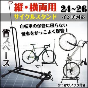 自転車 スタンド  ディスプレイロードバイク ディスプレイスタンド 駐輪ラック サイクル 展示 室内 zk100 lucky9
