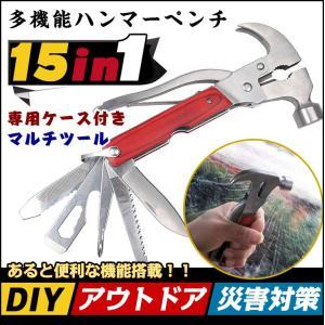 多機能ハンマーペンチ マルチツール 工具 DIY ハンマー ペンチ ナイフ ドライバー 防災 zk179|lucky9
