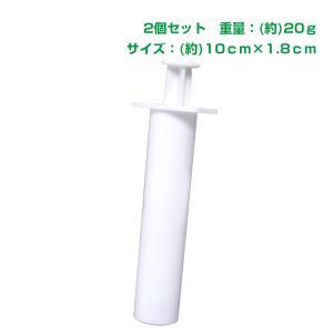 ポイズンリムーバー 虫刺され 2個セット 応急用 毒 吸取り器 吸引 蚊 蜂 ヘビ 害虫 症状緩和 救急zk192|lucky9
