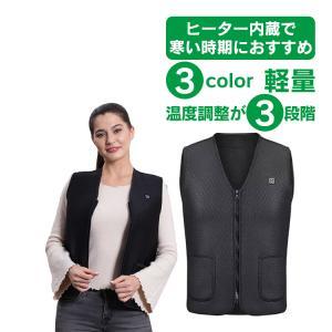 ヒーターベスト 大容量バッテリー付き 電熱 発熱 防寒 冬用 ウォームベスト zk223|lucky9