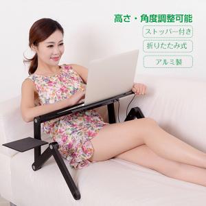 ノートパソコンスタンド PCスタンド パソコンデスク 伸縮型 折りたたみ 角度 高さ 自由自在 アルミ 軽量 持ち運び 雑誌 リラックス zk230 lucky9